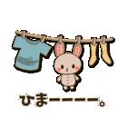 縫い目ウサギの日常会話(個別スタンプ:26)