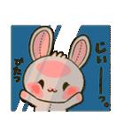縫い目ウサギの日常会話(個別スタンプ:27)