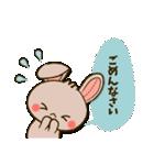 縫い目ウサギの日常会話(個別スタンプ:28)