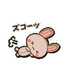 縫い目ウサギの日常会話(個別スタンプ:31)
