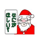 動く2017年末年始 クリスマス~成人式まで(個別スタンプ:02)