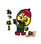 かわいいきのこ達~秋バージョン~(個別スタンプ:01)