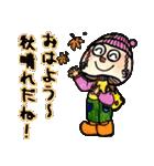 かわいいきのこ達~秋バージョン~(個別スタンプ:02)