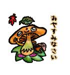 かわいいきのこ達~秋バージョン~(個別スタンプ:03)