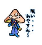 かわいいきのこ達~秋バージョン~(個別スタンプ:04)