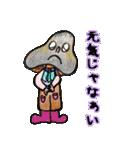 かわいいきのこ達~秋バージョン~(個別スタンプ:08)