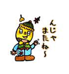 かわいいきのこ達~秋バージョン~(個別スタンプ:09)