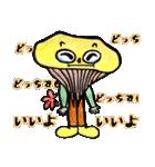 かわいいきのこ達~秋バージョン~(個別スタンプ:10)