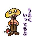 かわいいきのこ達~秋バージョン~(個別スタンプ:13)