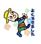 かわいいきのこ達~秋バージョン~(個別スタンプ:14)