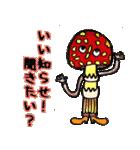 かわいいきのこ達~秋バージョン~(個別スタンプ:16)