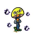 かわいいきのこ達~秋バージョン~(個別スタンプ:17)