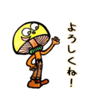 かわいいきのこ達~秋バージョン~(個別スタンプ:18)