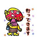 かわいいきのこ達~秋バージョン~(個別スタンプ:22)