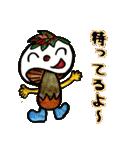 かわいいきのこ達~秋バージョン~(個別スタンプ:23)