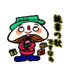 かわいいきのこ達~秋バージョン~