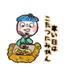 かわいいきのこ達~秋バージョン~(個別スタンプ:26)
