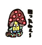 かわいいきのこ達~秋バージョン~(個別スタンプ:27)