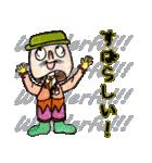 かわいいきのこ達~秋バージョン~(個別スタンプ:32)