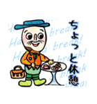 かわいいきのこ達~秋バージョン~(個別スタンプ:34)