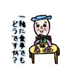 かわいいきのこ達~秋バージョン~(個別スタンプ:35)