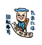 かわいいきのこ達~秋バージョン~(個別スタンプ:36)