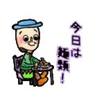 かわいいきのこ達~秋バージョン~(個別スタンプ:37)