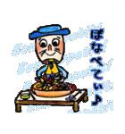 かわいいきのこ達~秋バージョン~(個別スタンプ:38)
