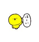 とりっぴー兄弟2つめ(個別スタンプ:02)