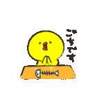 とりっぴー兄弟2つめ(個別スタンプ:04)