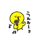 とりっぴー兄弟2つめ(個別スタンプ:19)