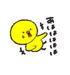 とりっぴー兄弟2つめ(個別スタンプ:31)