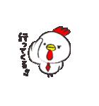 とりっぴー兄弟2つめ(個別スタンプ:34)