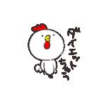 とりっぴー兄弟2つめ(個別スタンプ:39)
