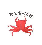 おりがみスタンプ(個別スタンプ:01)