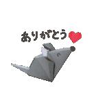おりがみスタンプ(個別スタンプ:02)