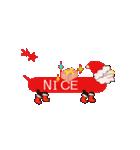 可愛いクリスマスの動画スタンプ(個別スタンプ:8)