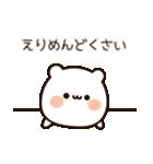 『えりちゃん』の名前スタンプ(個別スタンプ:30)
