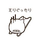 『えりちゃん』の名前スタンプ(個別スタンプ:31)