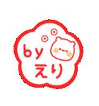 『えりちゃん』の名前スタンプ(個別スタンプ:36)