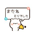 『えりちゃん』の名前スタンプ(個別スタンプ:40)