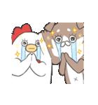 動く!柴さんと手羽崎さん(個別スタンプ:07)