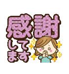 【実用的】大人女子の気づかい言葉♥2(個別スタンプ:06)