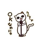 ひねくれ猫のサヨさん(個別スタンプ:1)