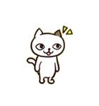 ひねくれ猫のサヨさん(個別スタンプ:2)