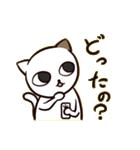 ひねくれ猫のサヨさん(個別スタンプ:3)