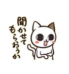 ひねくれ猫のサヨさん(個別スタンプ:5)