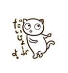 ひねくれ猫のサヨさん(個別スタンプ:6)