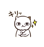 ひねくれ猫のサヨさん(個別スタンプ:7)
