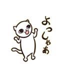 ひねくれ猫のサヨさん(個別スタンプ:8)